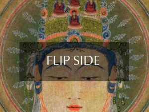 FLIP SIDE : RECEIVE AND THE LIGHT BODY SHINES