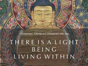 THERE IS A LIGHT BEING LIVING WITHIN