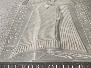 THE ROBE OF LIGHT IN THE BRITISH MUSEUM