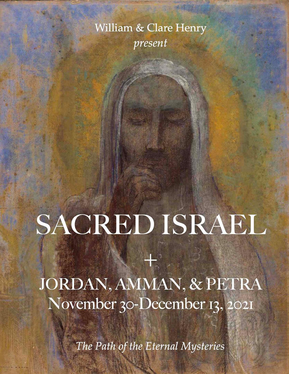 Sacred Israel
